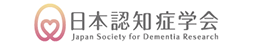 Japan Society for Dementia Research