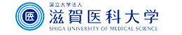 Shiga University of Medical Science